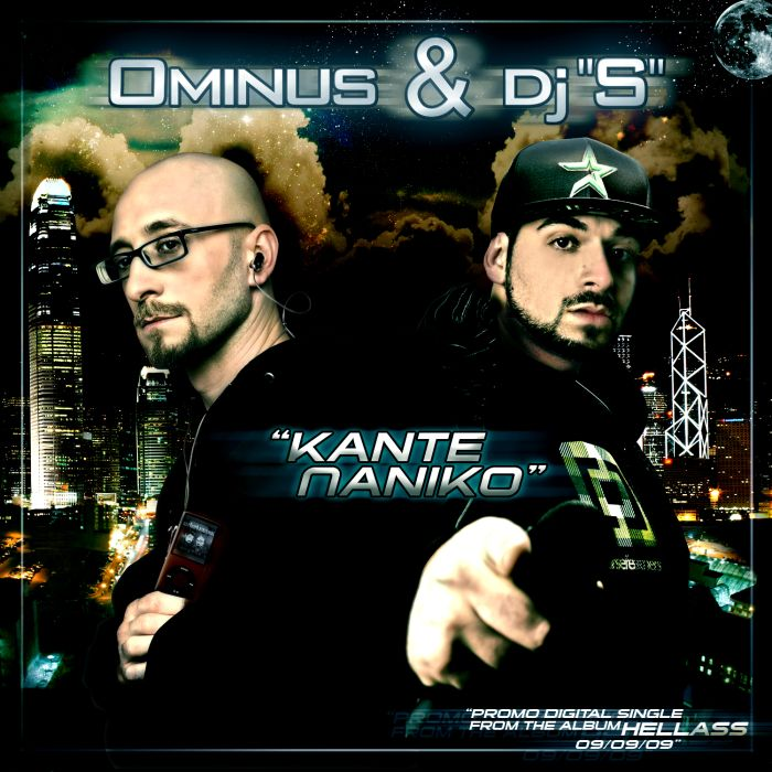 Ominus and DJ