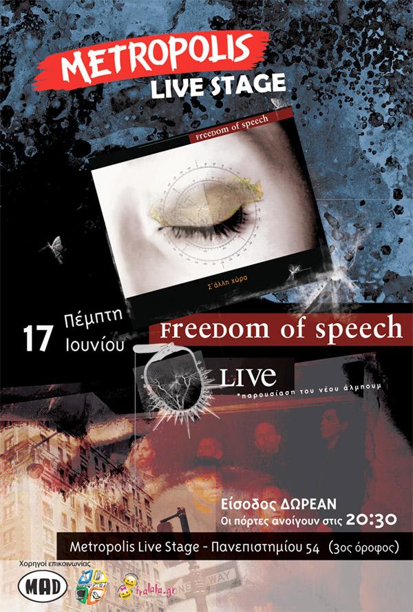 Freedom of Speech Live παρουσίαση δίσκου