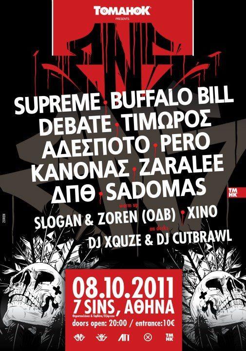 RNS live @ 7Sins 7/10/2011