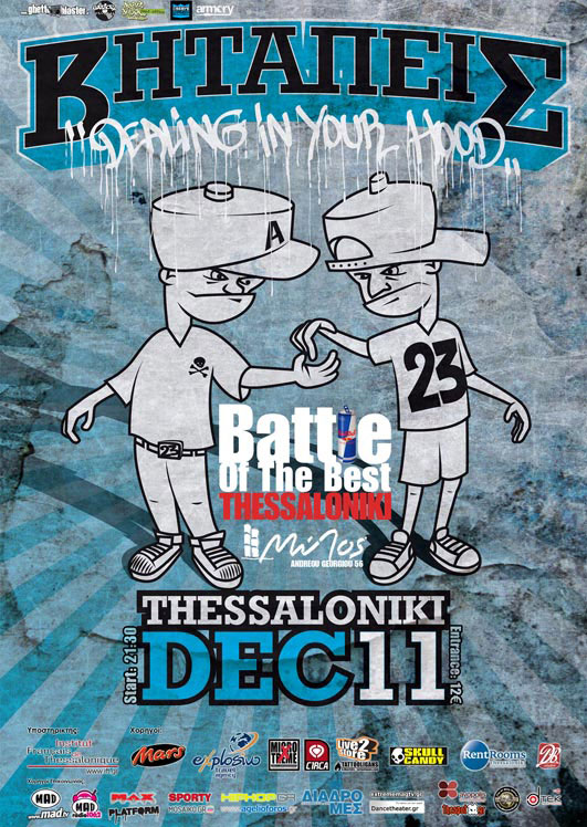 Battle of the Best 2010 ΒΗΤΑ ΠΕΙΣ Live