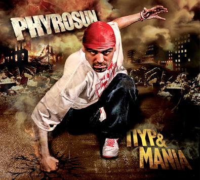 Phyrosun - Πύρ και Μανία