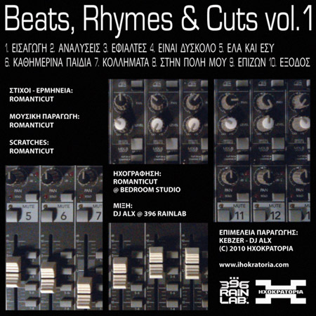 Romanticut - Beats, Rhymes & Cuts vol.1
